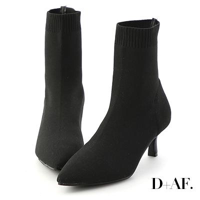 D+AF 極致展演.彈力針織尖頭中跟襪靴*黑