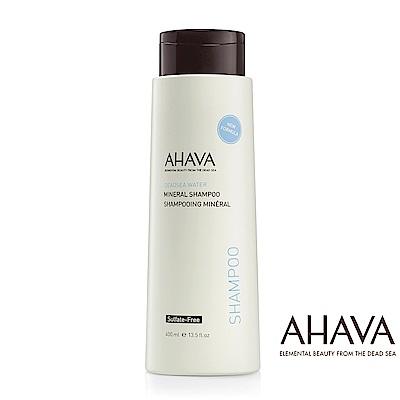 AHAVA 死海礦水洗髮精400ml