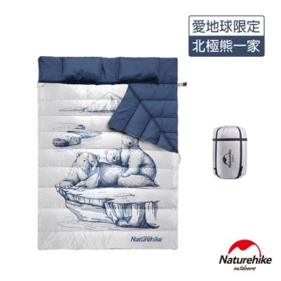 Naturehike 減碳愛地球 北極熊一家限定款 四季通用加大加厚雙人帶枕睡袋-急
