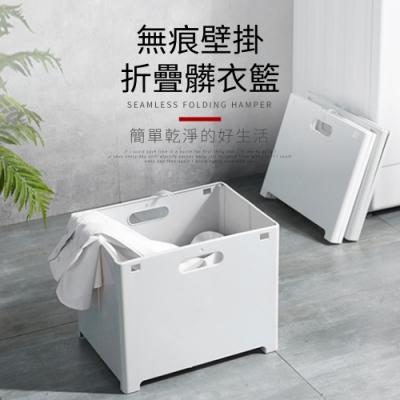 IDEA-無痕壁掛摺疊髒衣籃