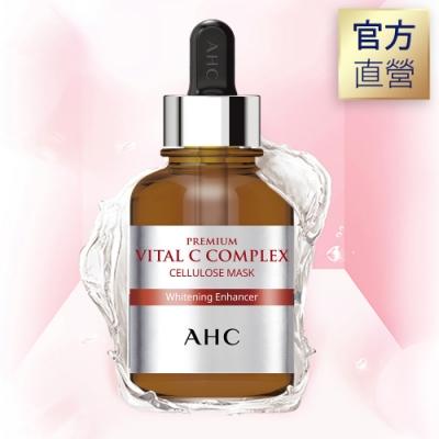 [下單送眼霜x3]官方直營AHC面膜均一價299
