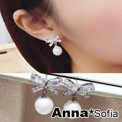 【3件5折】AnnaSofia 蝴蝶晶結珠彩 925純銀耳針耳環(銀系)