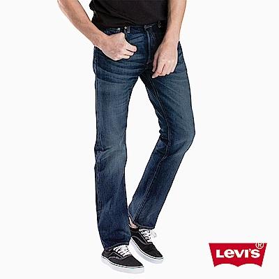 Levis 男款 501排釦直筒牛仔褲 基本款微刷白