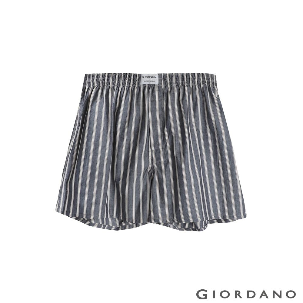 GIORDANO 男裝平織寬鬆四角褲 - 54 灰/黃/白條紋