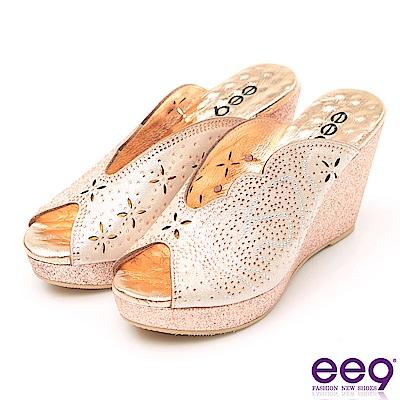 ee9 矚目焦點鐳射鏤空露趾楔形跟拖鞋 香檳