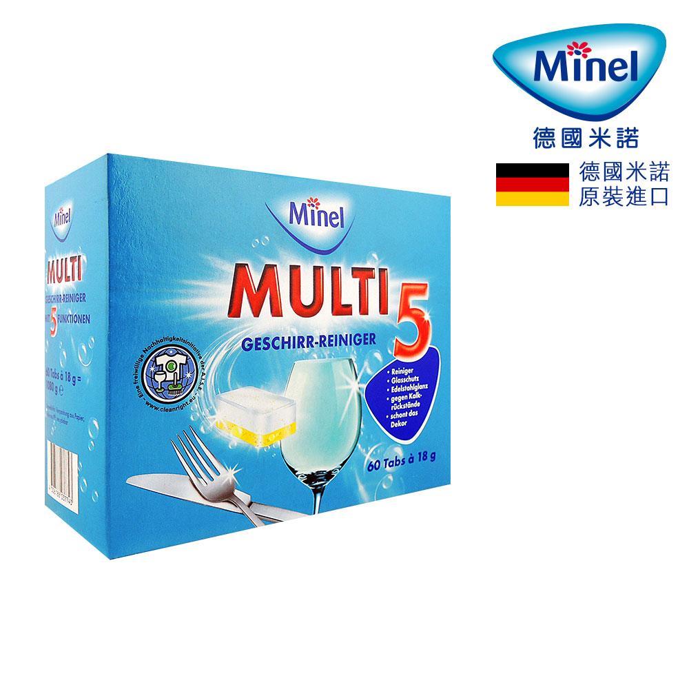 德國Minel 5in1碗盤洗滌球-60球 (洗碗機專用)