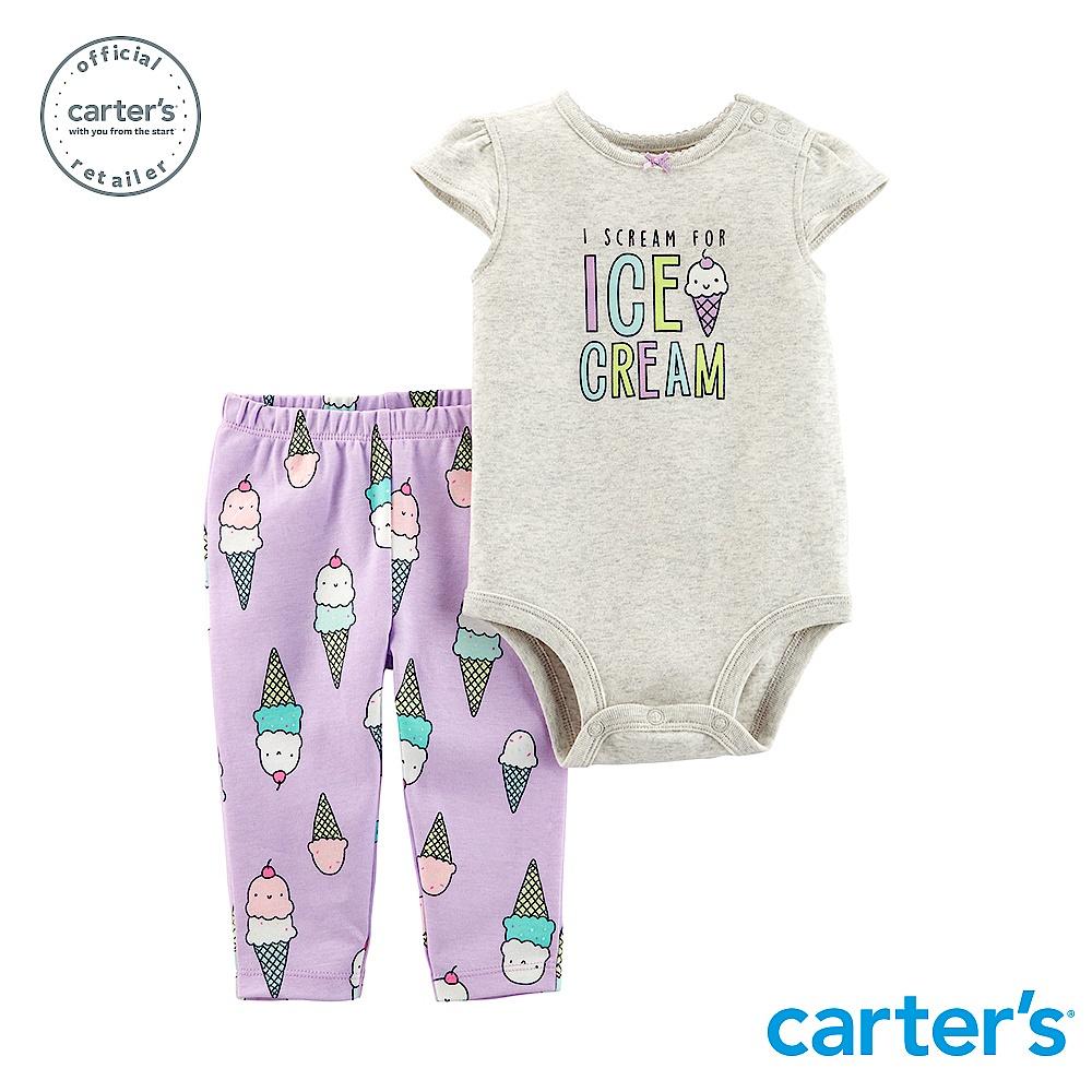 【Carter's】 甜蜜冰淇淋2件組套裝 (台灣總代理)