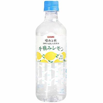 Kirin 檸檬風味水(550ml)