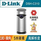 福利品-D-Link友訊 Omna DSH-C310 180° 超廣角無線網路攝影機