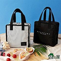 佶之屋 600D日韓風格加厚方形時尚保溫保冷袋