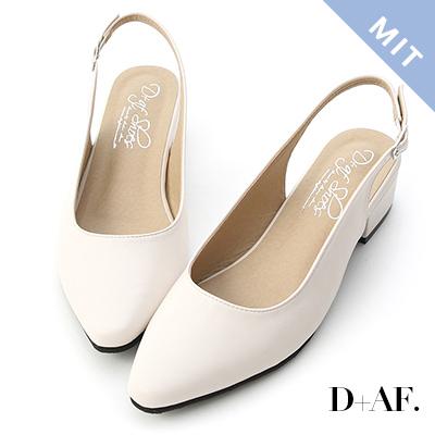 D+AF 舒適美型.MIT素面尖頭後空低跟鞋*白