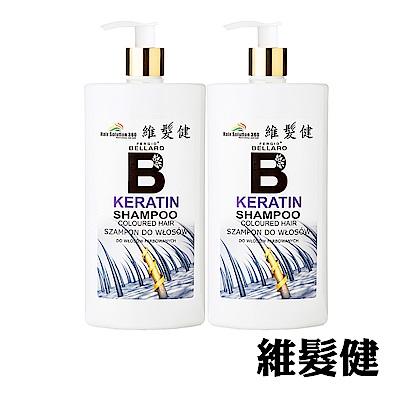 A+ 維髮健 髮質調理洗髮精 角蛋白配方500ml*2