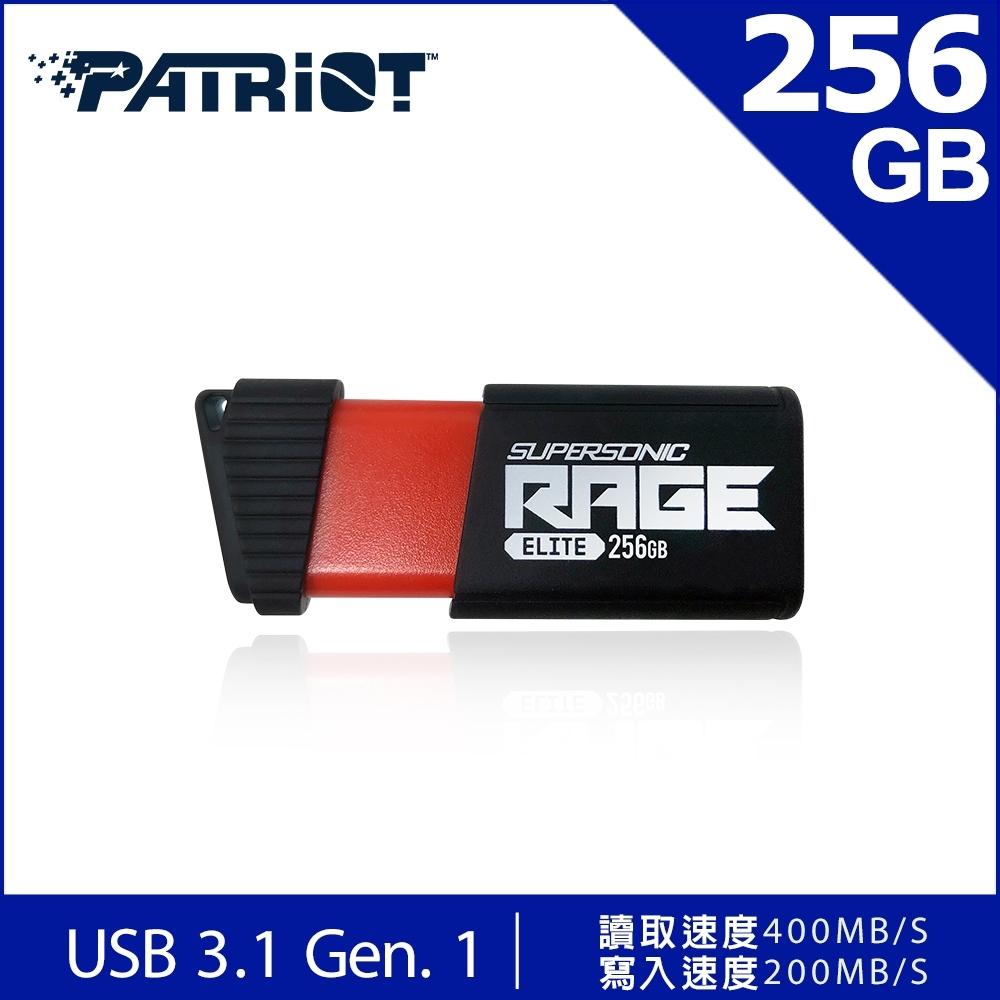 (6/20前再送3%超贈點)Patriot美商博帝 Rage Elite 256GB USB隨身碟