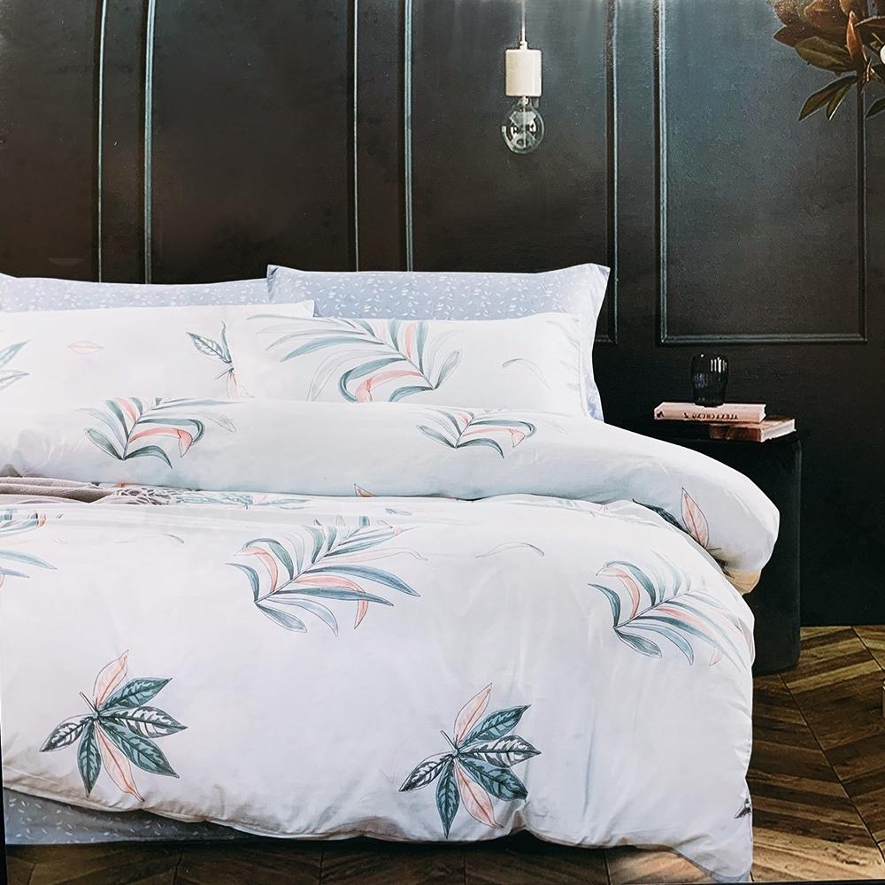 Goelia 微漾 親膚舒柔活性印染超細纖雙人床包枕套三件組