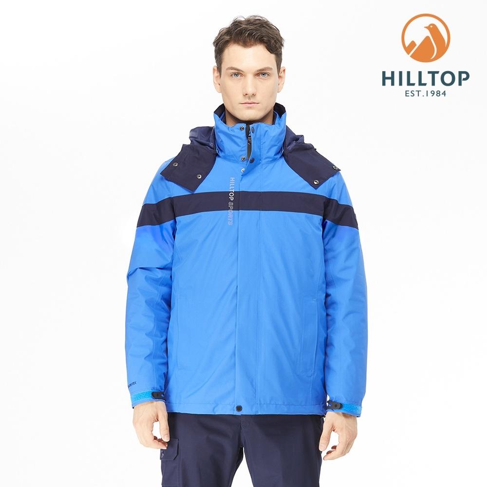 【hilltop山頂鳥】男款GORE-TEX防水透氣二合一保暖科技棉外套F22MY1炫藍
