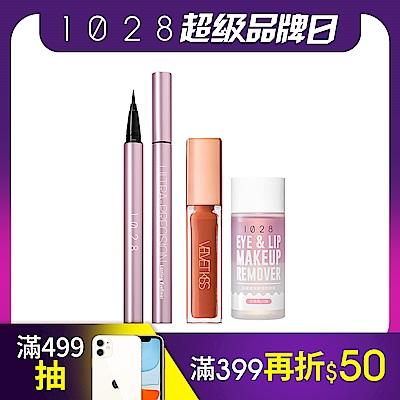 【新品組】1028放色線眼線液+唇迷心竅好色唇釉+眼唇卸妝液30ml