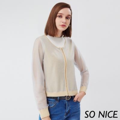 SO NICE運動風金蔥網紗針織外套
