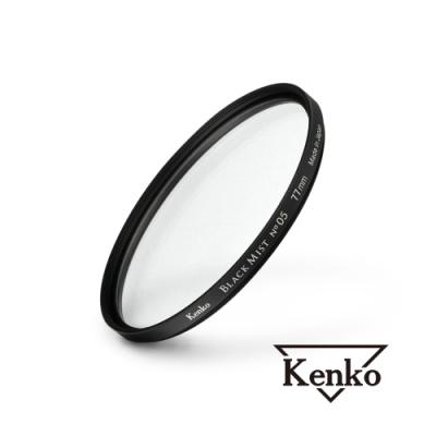 Kenko Black Mist 黑柔焦鏡片 No.5 77mm 濾鏡