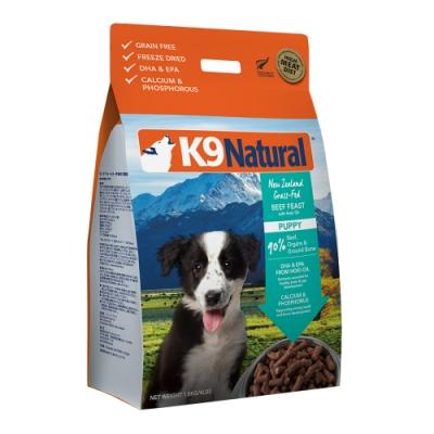 紐西蘭K9 Natural 冷凍乾燥狗狗生食餐90% 牛肉口味-幼犬配方 1.8Kg
