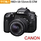 Canon EOS 90D+18-55mm IS STM*(中文平輸) product thumbnail 1