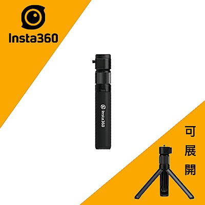 Insta360 ONE X 多功能子彈時間手柄 (公司貨)