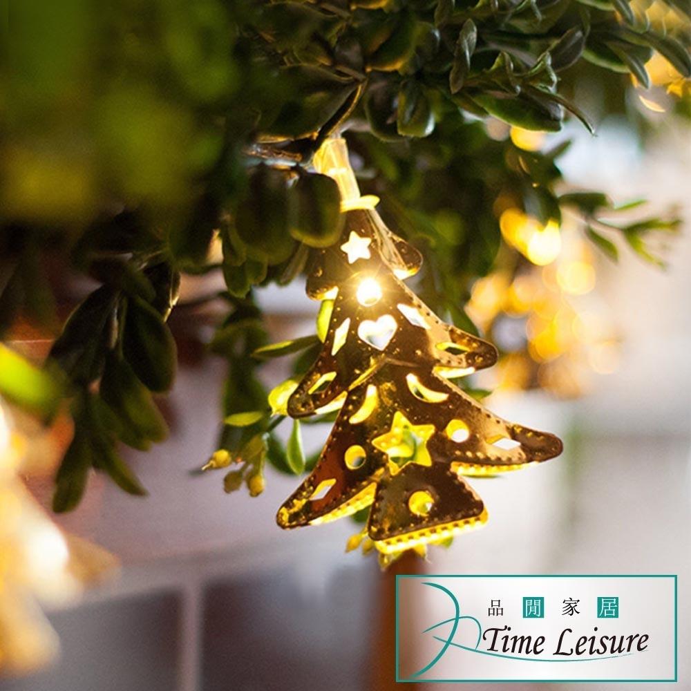 Time Leisure LED派對佈置/耶誕聖誕燈飾燈串(金屬聖誕樹/暖白/4M)