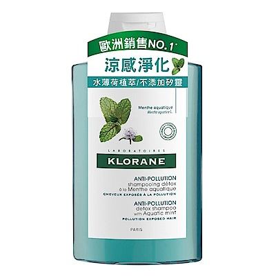 KLORANE蔻蘿蘭 涼感淨化洗髮精400ml