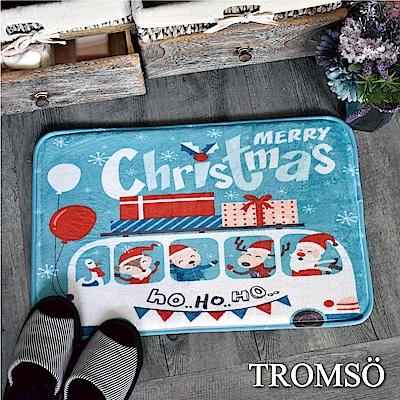 TROMSO 簡單生活超柔軟舒適地墊-聖誕旅程
