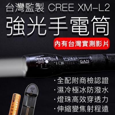 爆亮 超越T6美國CREE XM-L2 LED伸縮調光強光手電筒 五段模式 颱風 地震登山露營