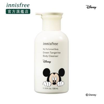innisfree 2020 迪士尼限定版 我的香氛柑橘沐浴乳 330ml