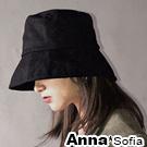 AnnaSofia 簡約中性單色厚布 遮陽防曬漁夫帽盆帽(黑系)