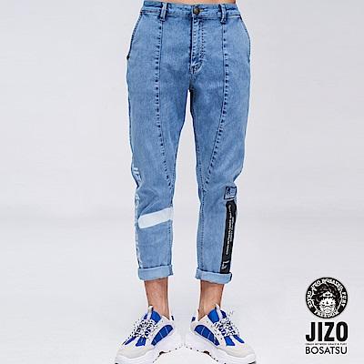 地藏小王 BLUE WAY 地藏街頭類針織3D褲(淺藍)