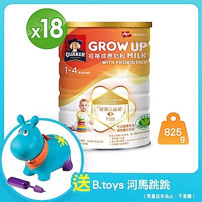 桂格 三益菌成長奶粉(825gx18罐)