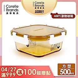 塗鴉風保鮮盒500ml