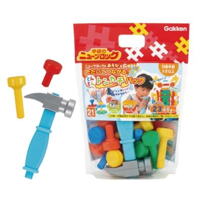 Gakken-日本學研益智積木-工具槌配件包(STEAM教育玩具/需搭配學研積木使用-另購/2Y+)