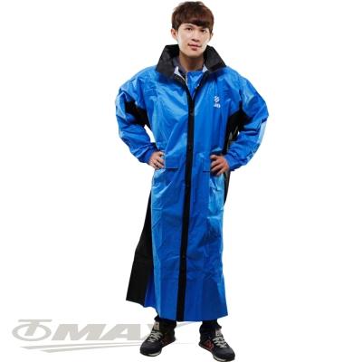 JUMP新二代新帥前開式休閒風雨衣-藍黑+通用鞋套