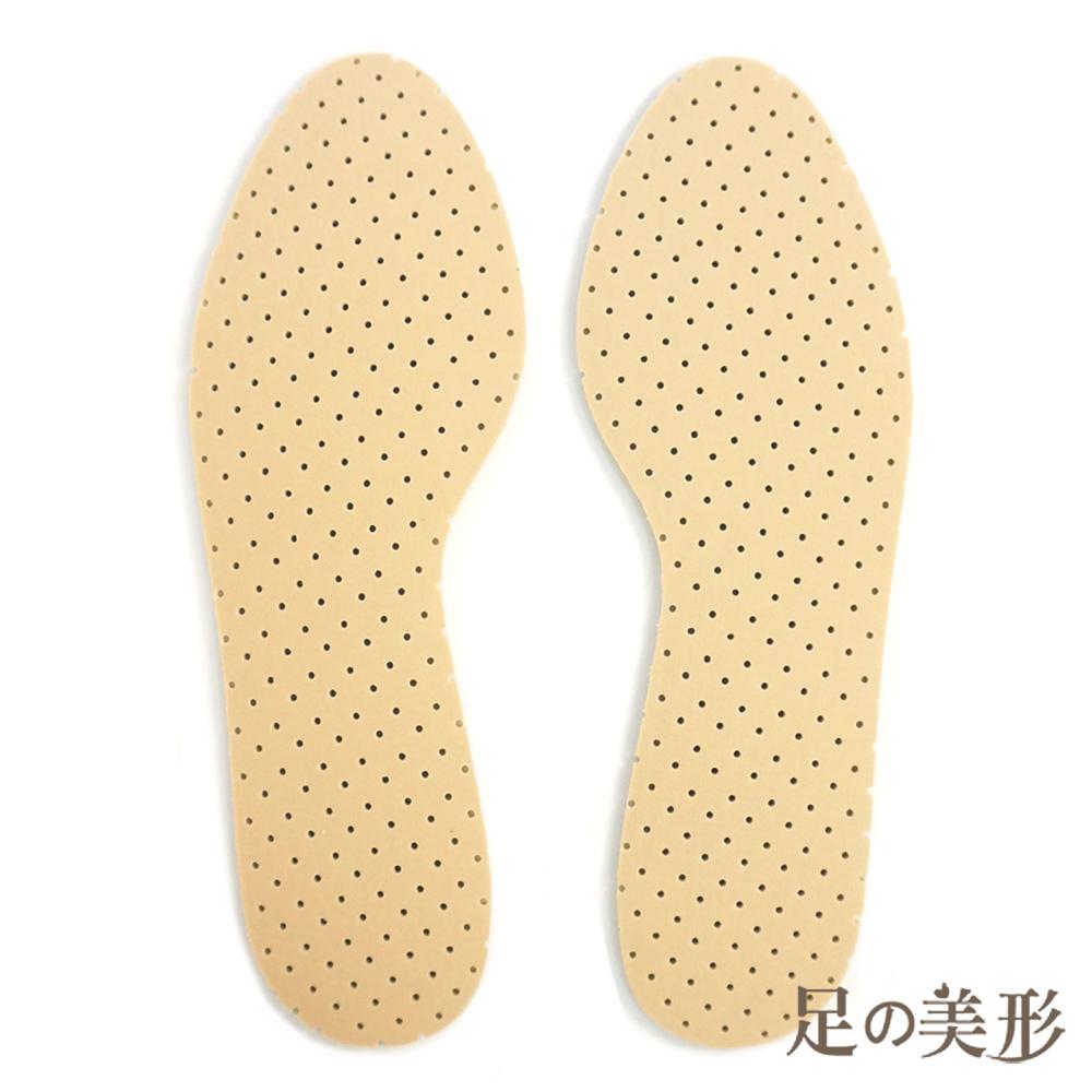 足的美形 薰衣草舒適柔軟女用鞋墊 (4雙)