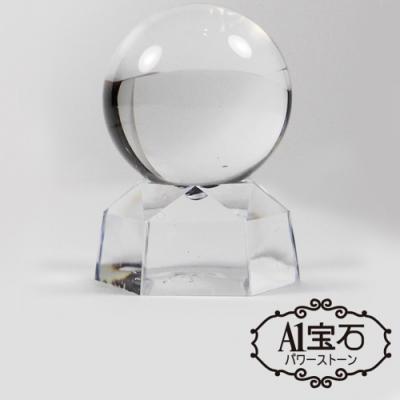 A1寶石 白色琉璃球風水擺飾-同白水晶功效-消災解厄淨化磁場帶來正向能量