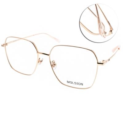 MOLSION 光學眼鏡 Angelababy代言 玫瑰金#MJ7088 B30