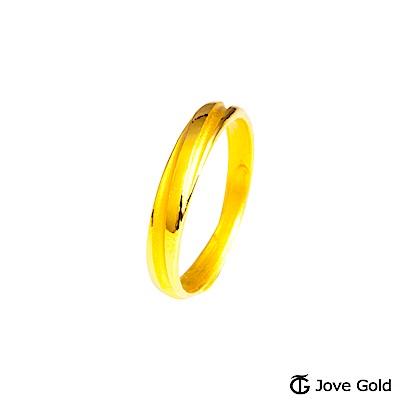 Jove Gold 漾金飾 美夢序曲黃金女戒指