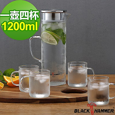 義大利BLACK HAMMER極簡耐熱玻璃水壺組-1200ml(一壺四杯)