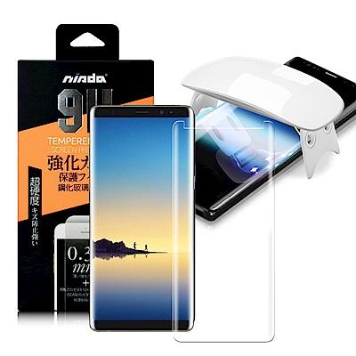 NISDA For Galaxy Note 8 滴膠版3D玻璃保護貼  (附UV固化燈)