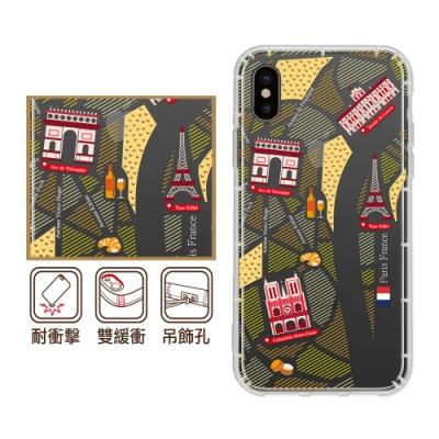 反骨創意 APPLE iPhoneXs/iPhoneX 彩繪防摔手機殼 世界旅途-巴黎左岸