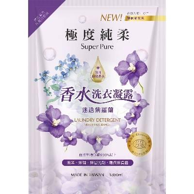 極度純柔香水洗衣凝露-迷迭紫羅蘭1800ml/包