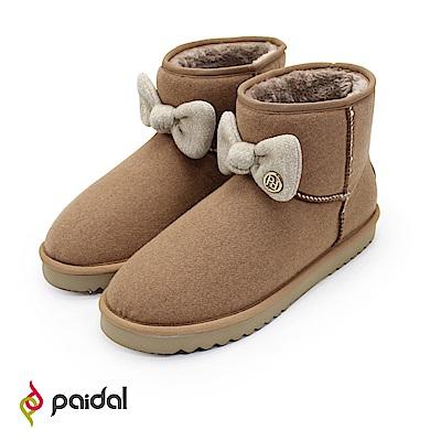 Paidal古典針織蝴蝶結內鋪毛短筒雪靴-咖
