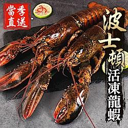 海鮮王6折up 任選下單即贈三點蟹!
