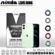 NISDA for iPhone 12 Mini 5.4吋 航太鋁鏡頭鏡頭保護套環 9H鏡頭玻璃膜(一組2入) product thumbnail 1