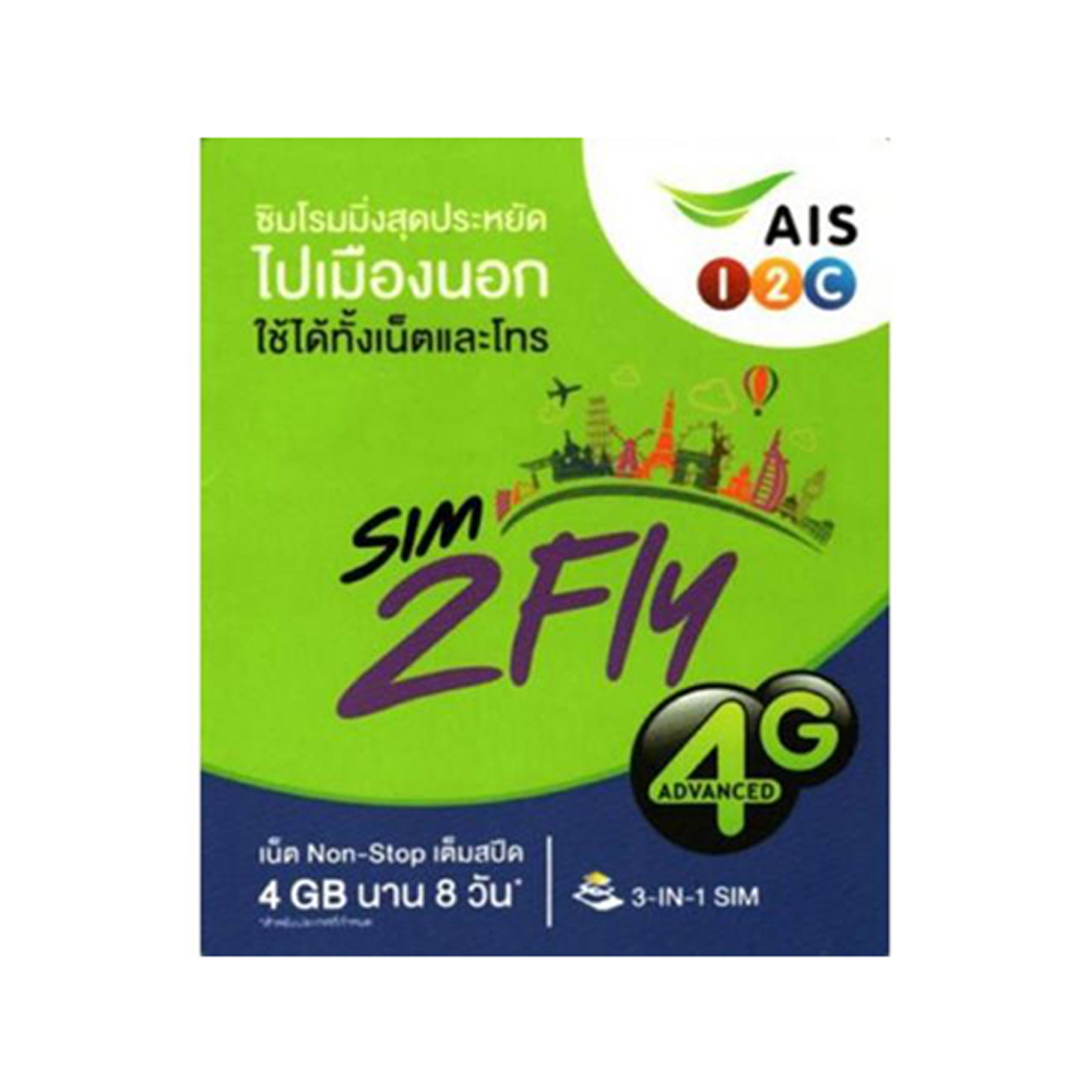 中國 日本 韓國 8日4G高速無限上網 18 國共用上網卡(二入組)