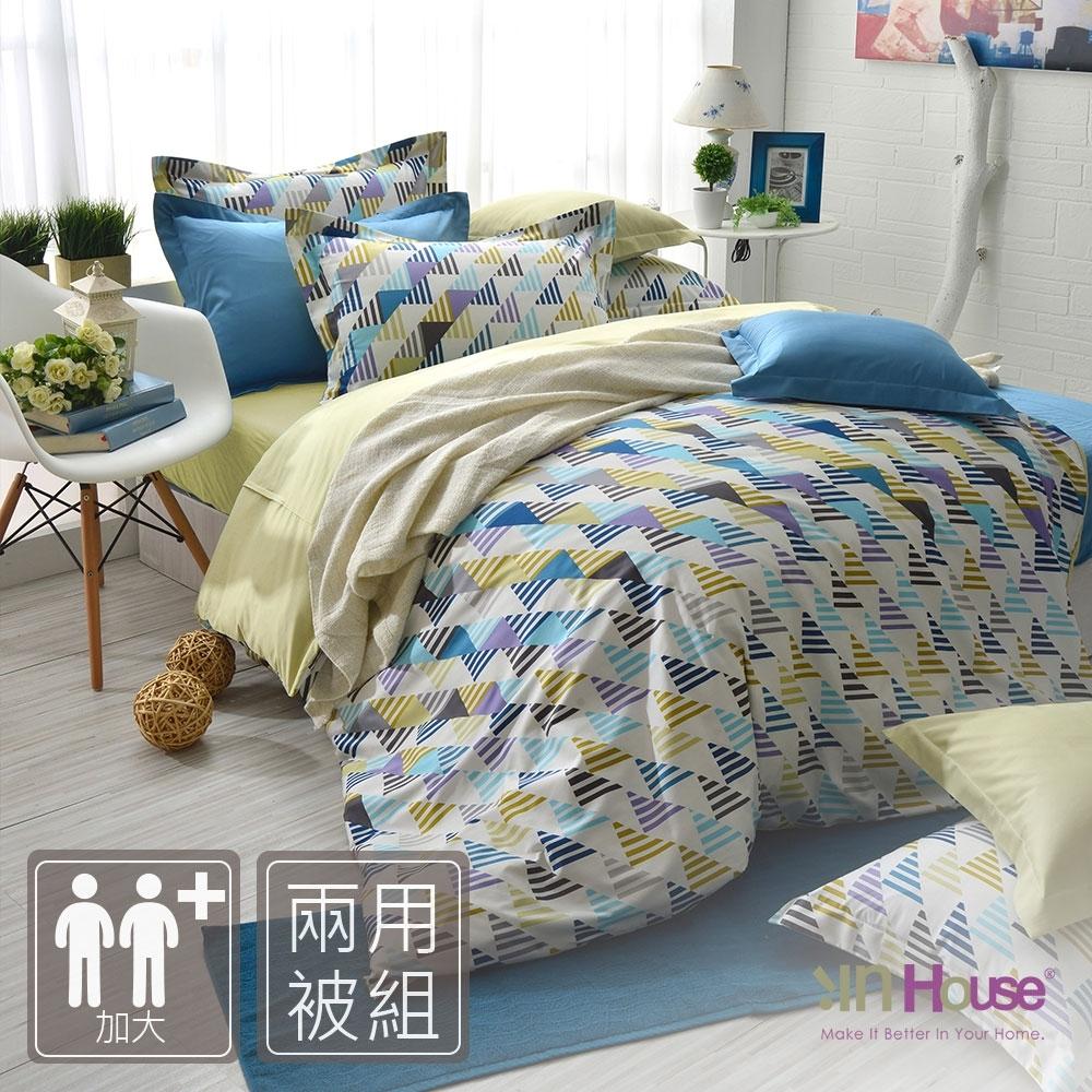 IN HOUSE-瑞典街頭-300織紗精梳棉兩用被床包組(加大)