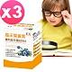 (時時樂)晶采葉黃素-專利益生菌&DHA(專為學齡兒童設計)3盒組 product thumbnail 1